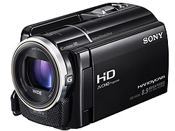 Sony-HDR-XR260VE