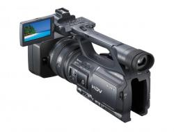 sony_hdr-fx1000_rear_web.jpg
